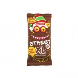 Tyčinka STREET XL čokoládová s jogurtovou polevou Nutrend 30 g